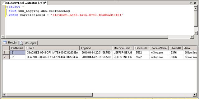 how to get around insert logging sql server